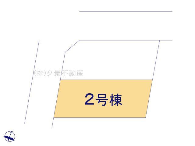【区画図】大宮区大成町3丁目183-2(2号棟)新築一戸建てグランパティオ