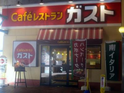 DIPS桜台駅前