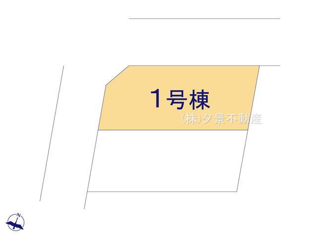 【区画図】大宮区大成町3丁目183-2(1号棟)新築一戸建てグランパティオ