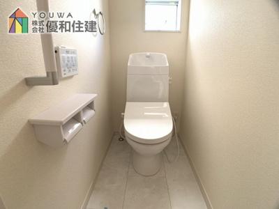 【トイレ】明石市林1丁目 新築一戸建て