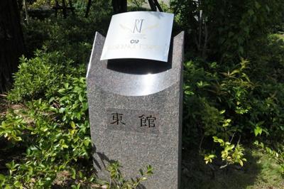【その他】OAPレジデンスタワー東館