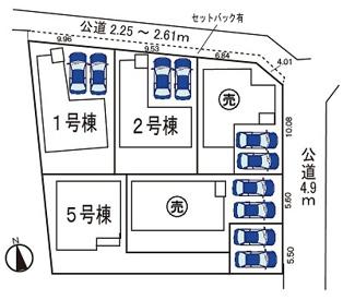 駐車場並列2台可