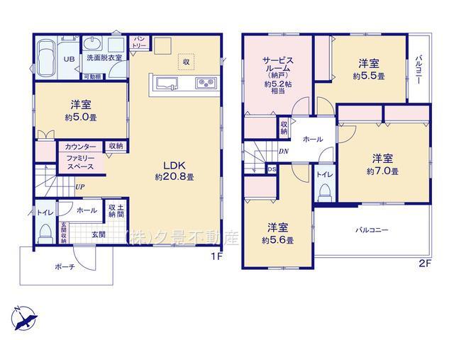 【区画図】北区本郷町978(2号棟)新築一戸建てケイアイスタイル