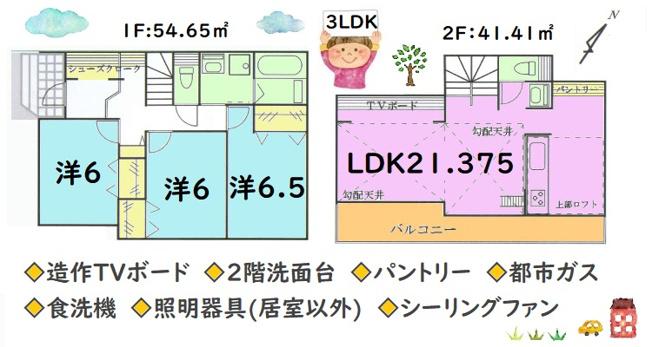 2階LDKには勾配天井や上部ロフトが採用された開放感溢れる室内です!全居室、ワイドバルコニー南向きは光が満ちる明るい住環境&洗濯物もしっかり乾く嬉しいポイント◎2021年9月完成済◆