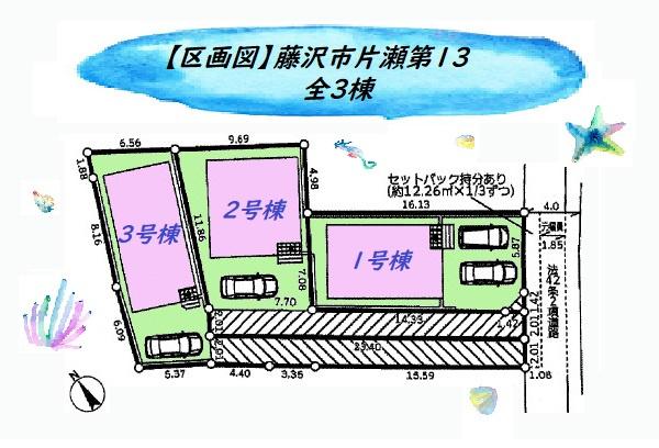 西側4.0メートル公道に接道しています。駐車スペースは並列で2台分ございます。江ノ島電鉄「鵠沼」駅まで徒歩5分の好立地です◎