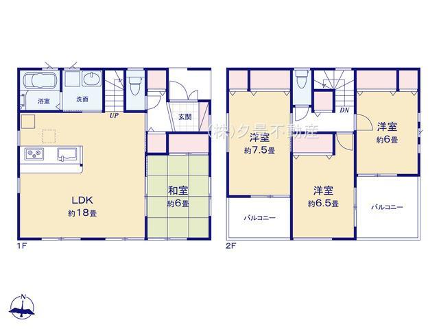 【区画図】大宮区上小町1461-16(2号棟)新築一戸建てファーストタウン