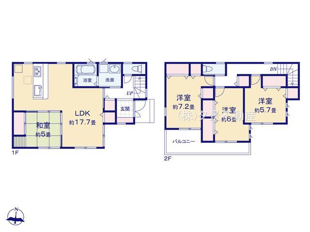 大宮区上小町1461-16(1号棟)新築一戸建てファーストタウン
