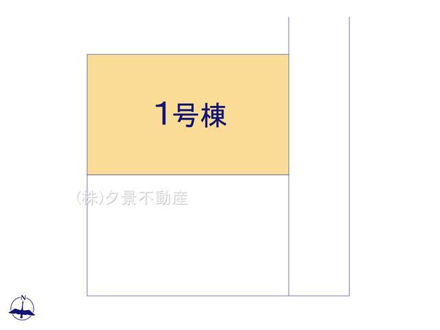 【区画図】大宮区上小町1461-16(1号棟)新築一戸建てファーストタウン