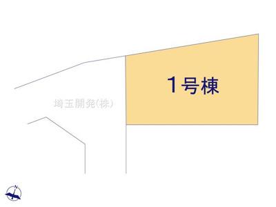 【区画図】新築戸建 狭山市東三ツ木9期 全1棟