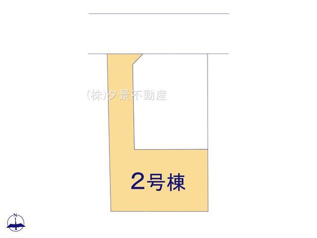 【区画図】北区東大成町1丁目256(2号棟)グランフェリディア