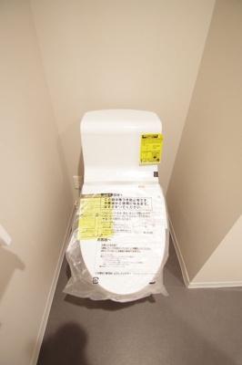 【トイレ】ガーデンオアシス
