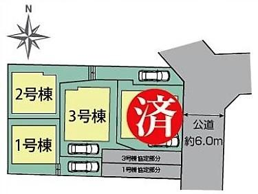 【区画図】練馬区中村2丁目 新築戸建 1号棟 7180万円