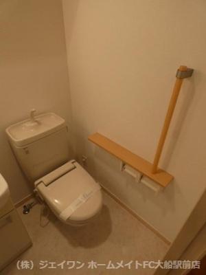 【トイレ】コンフォートタウン大船