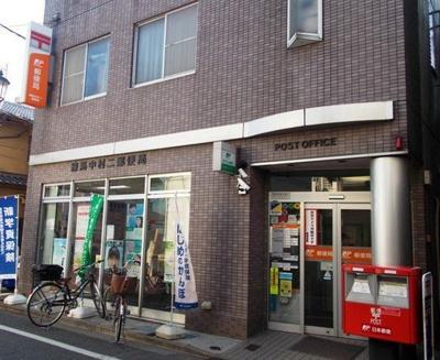 練馬中村二郵便局