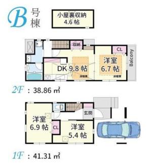 B号棟:小屋裏収納があるお住まい。開放的な住空間です。