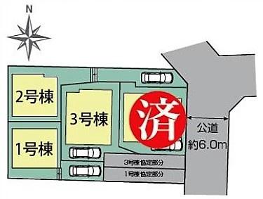 【区画図】練馬区中村2丁目 新築戸建 3号棟 7480万円