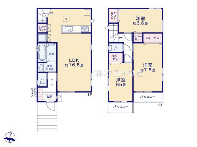 中央区大戸2丁目20-3(2号棟)新築一戸建てサニータウン