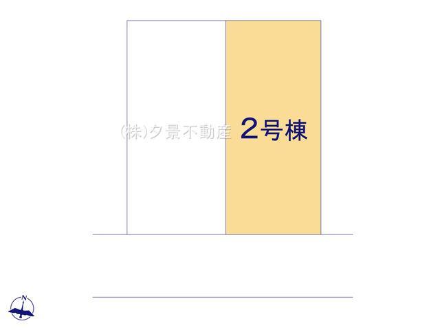 【区画図】中央区大戸2丁目20-3(2号棟)新築一戸建てサニータウン