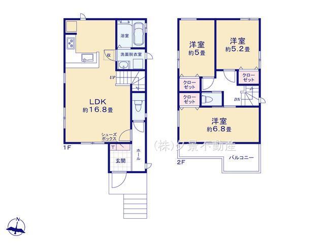 中央区大戸2丁目20-3(1号棟)新築一戸建てサニータウン