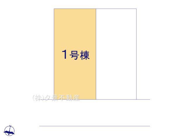 【区画図】中央区大戸2丁目20-3(1号棟)新築一戸建てサニータウン