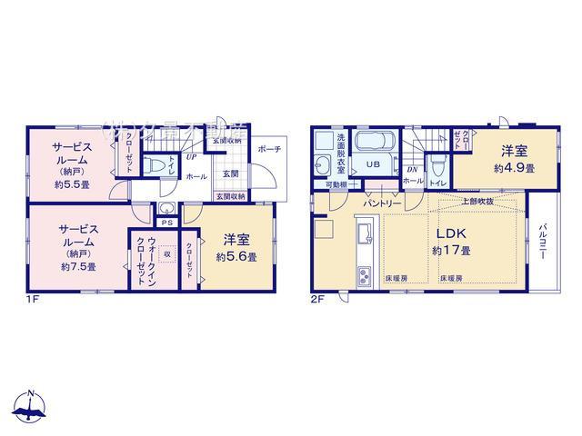 中央区新中里3丁目7-18(2号棟)新築一戸建てケイアイスタイル