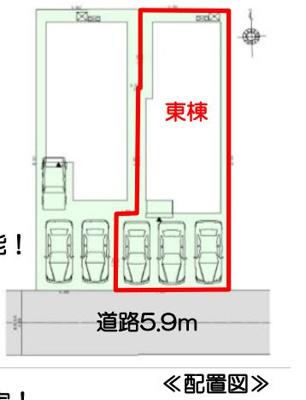 【区画図】富士宮市神田川町 新築一戸建て 東棟 FF