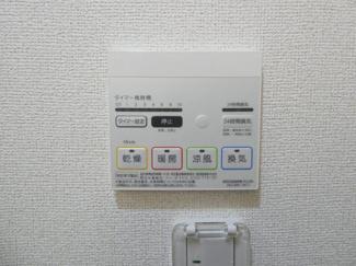 名鉄吉浜駅まで1500m