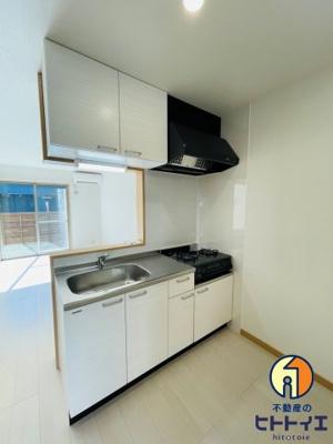 【キッチン】GプリズムⅡ