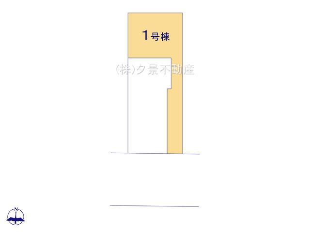 【区画図】戸田市笹目1丁目27-15 (1号棟)新築一戸建てハートフルタウン