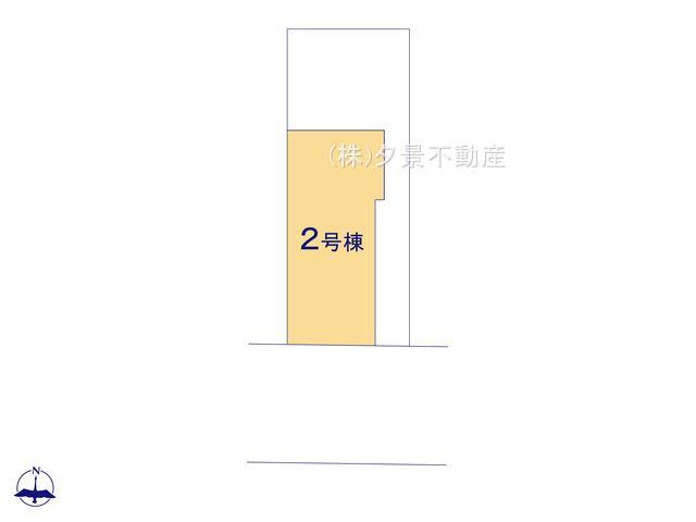 【区画図】戸田市笹目1丁目27-15 (2号棟)新築一戸建てハートフルタウン
