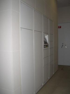 共用部分には便利な宅配ボックスがございます