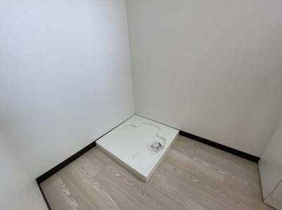 室内に洗濯機が置けます!