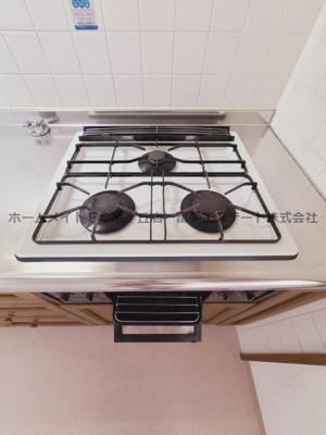 【キッチン】セントラルステージ光明池