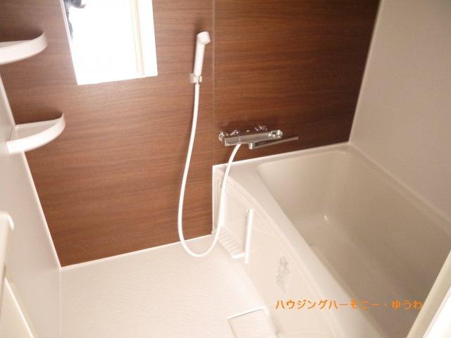 【浴室】チサンマンション板橋