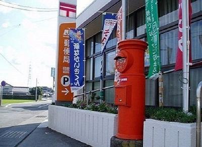 初倉郵便局まで2500m