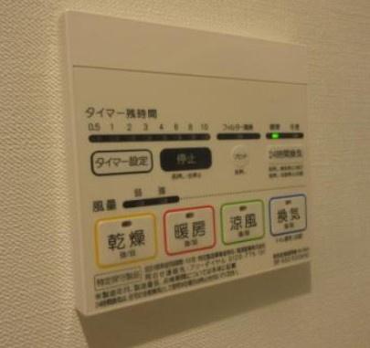 【設備】LAPiS新宿南