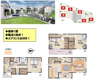 茨木市中総持寺町 新築未入居 一戸建