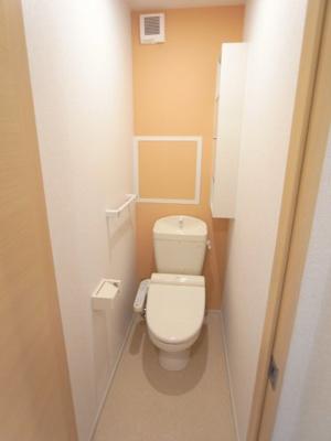 【トイレ】フェリオ若水