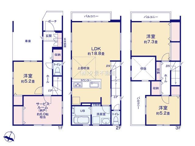 浦和区針ヶ谷3丁目11-6(1号棟)新築一戸建てケイアイスタイル
