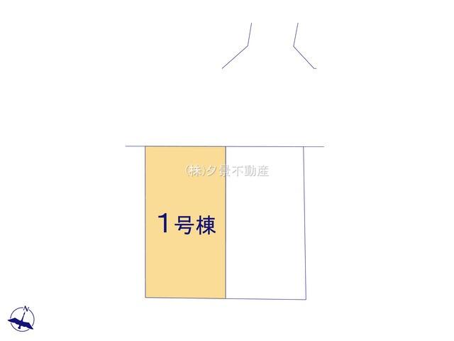 【区画図】浦和区針ヶ谷3丁目11-6(1号棟)新築一戸建てケイアイスタイル