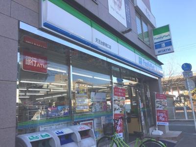 ファミリーマート天王台駅南口店