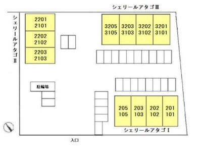 【区画図】シェリールアタゴ ⅡⅢ