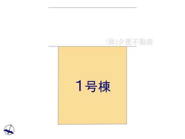 【区画図】南区松本4丁目5全1戸新築一戸建て