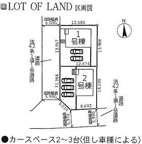 【区画図】クレイドルガーデン真岡市熊倉第3 新築一戸建て