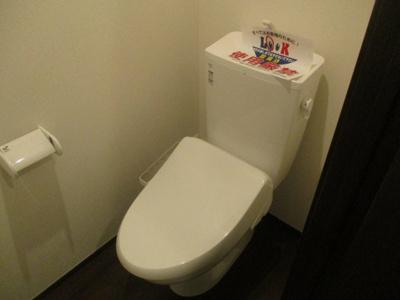 【トイレ】RITZ HOUSE