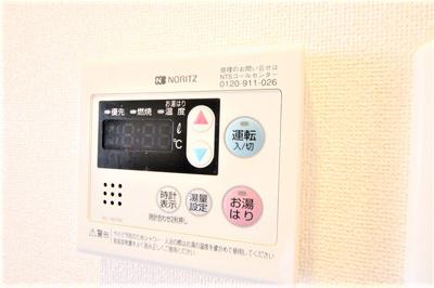 【設備】フォレステージ福島