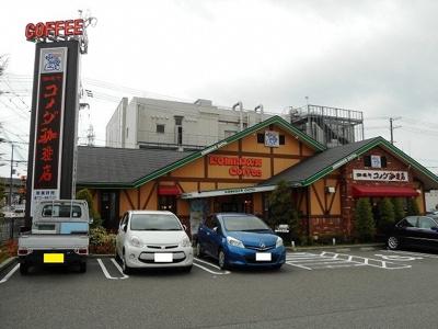 コメダ珈琲店神戸伊川谷店まで650m