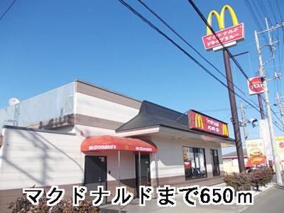 その他周辺「マクドナルドまで650m」マクドナルドまで650m