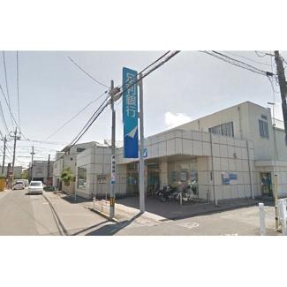 銀行「足利銀行峰町支店まで269m」