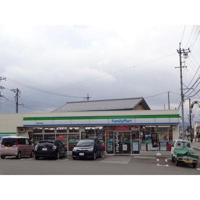 コンビニ「ファミリーマート長野中氷鉋店まで717m」